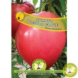 семена-домати-розово-сърце