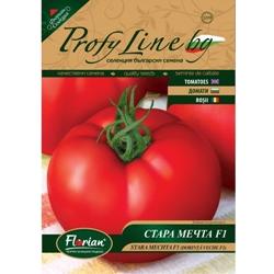 домати стара мечта