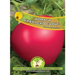 домати бивоско сърце-червено