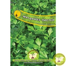 семена магданоз листен