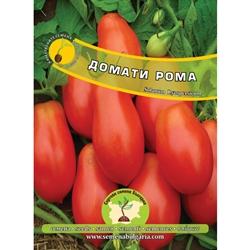 домати рома