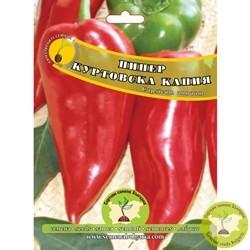 семена-пипер-куртовска-капия