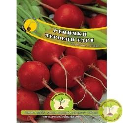 семена-репички-червени-едри