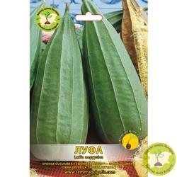 семена луфа