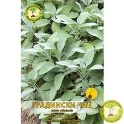 семена градински чай