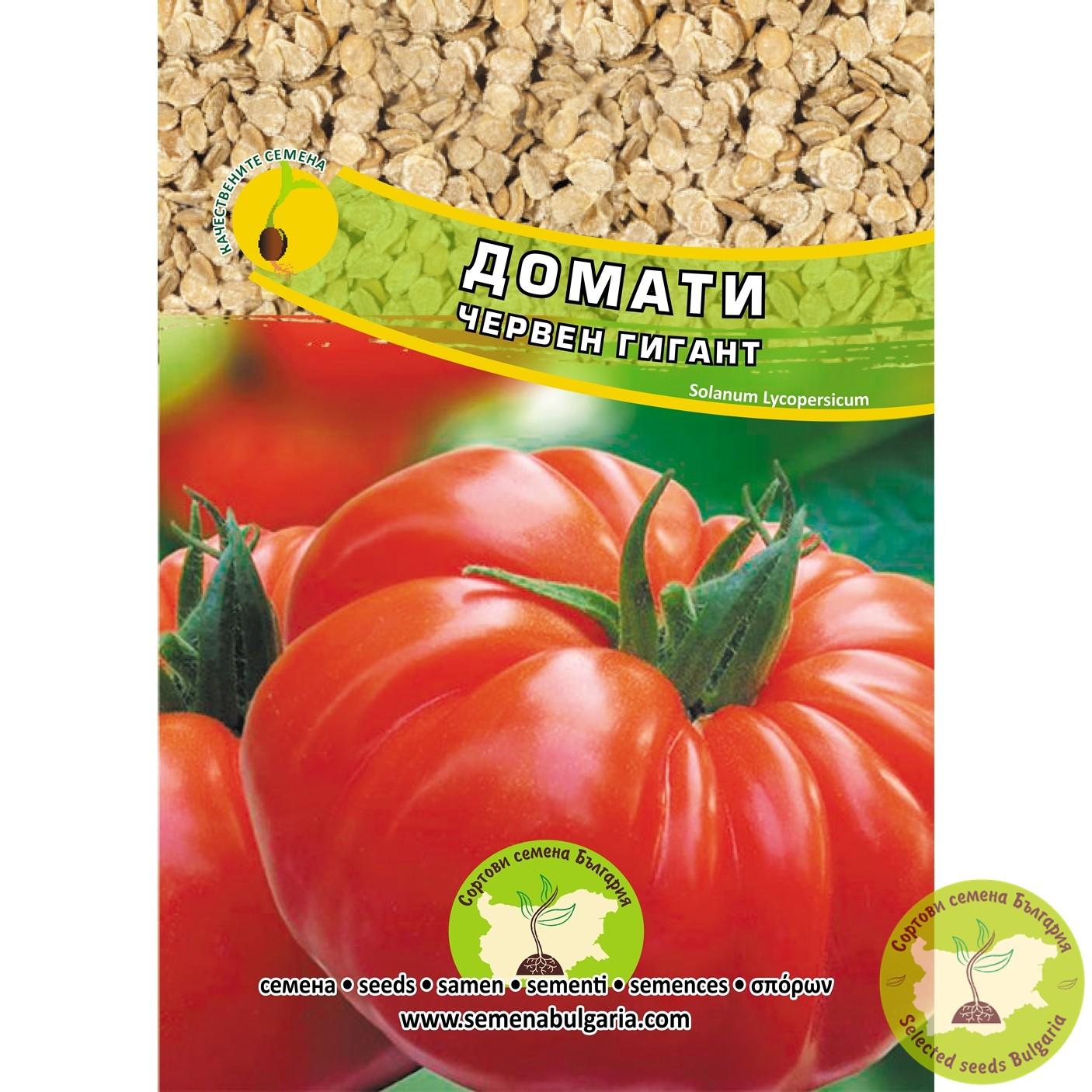 Семена домати Червен гигант