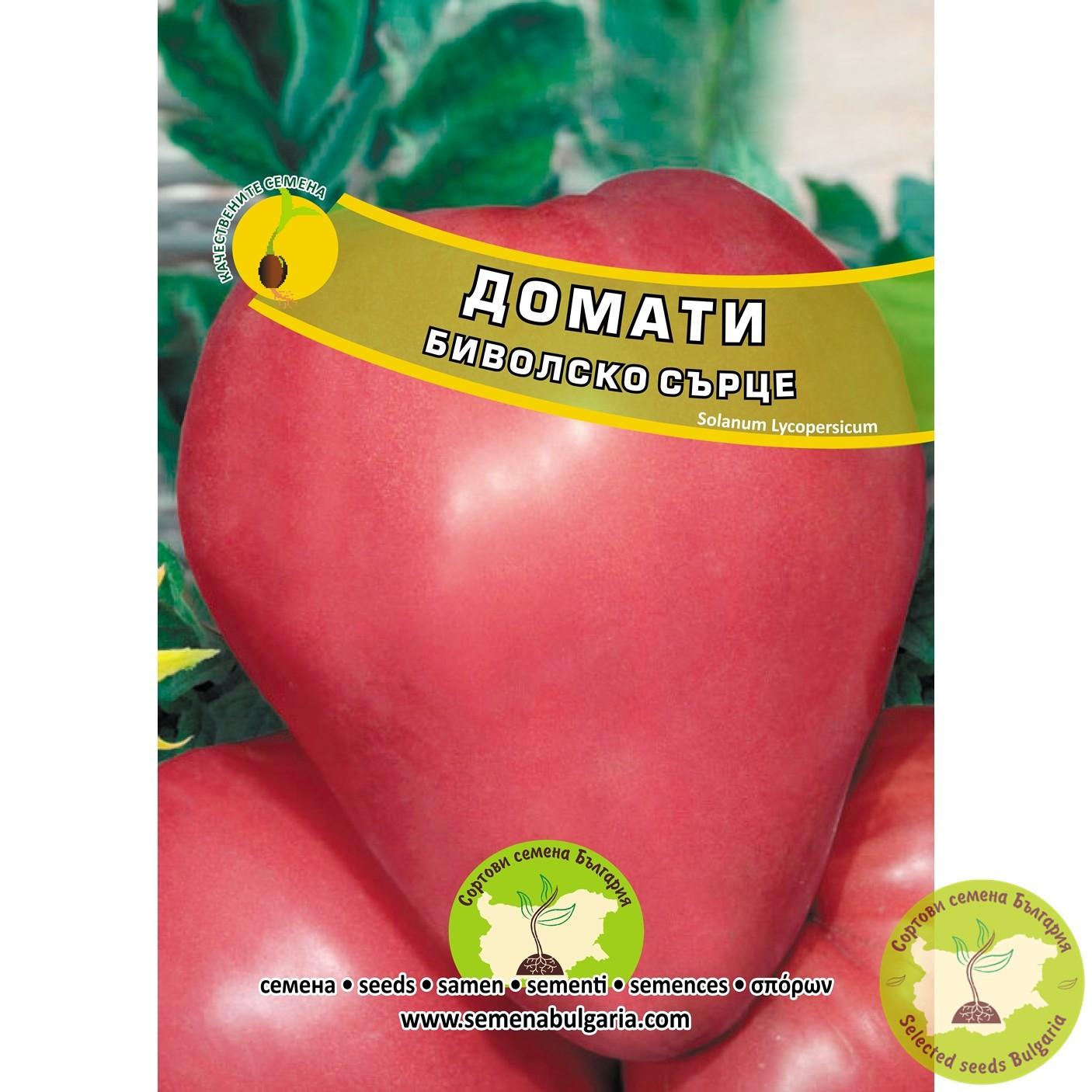 Семена домати Биволско сърце розов