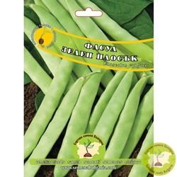 семена фасул зелен плосък
