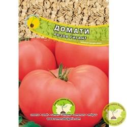 semena-domati-rozov-gigant