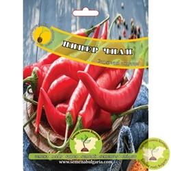 semena-piper-чили