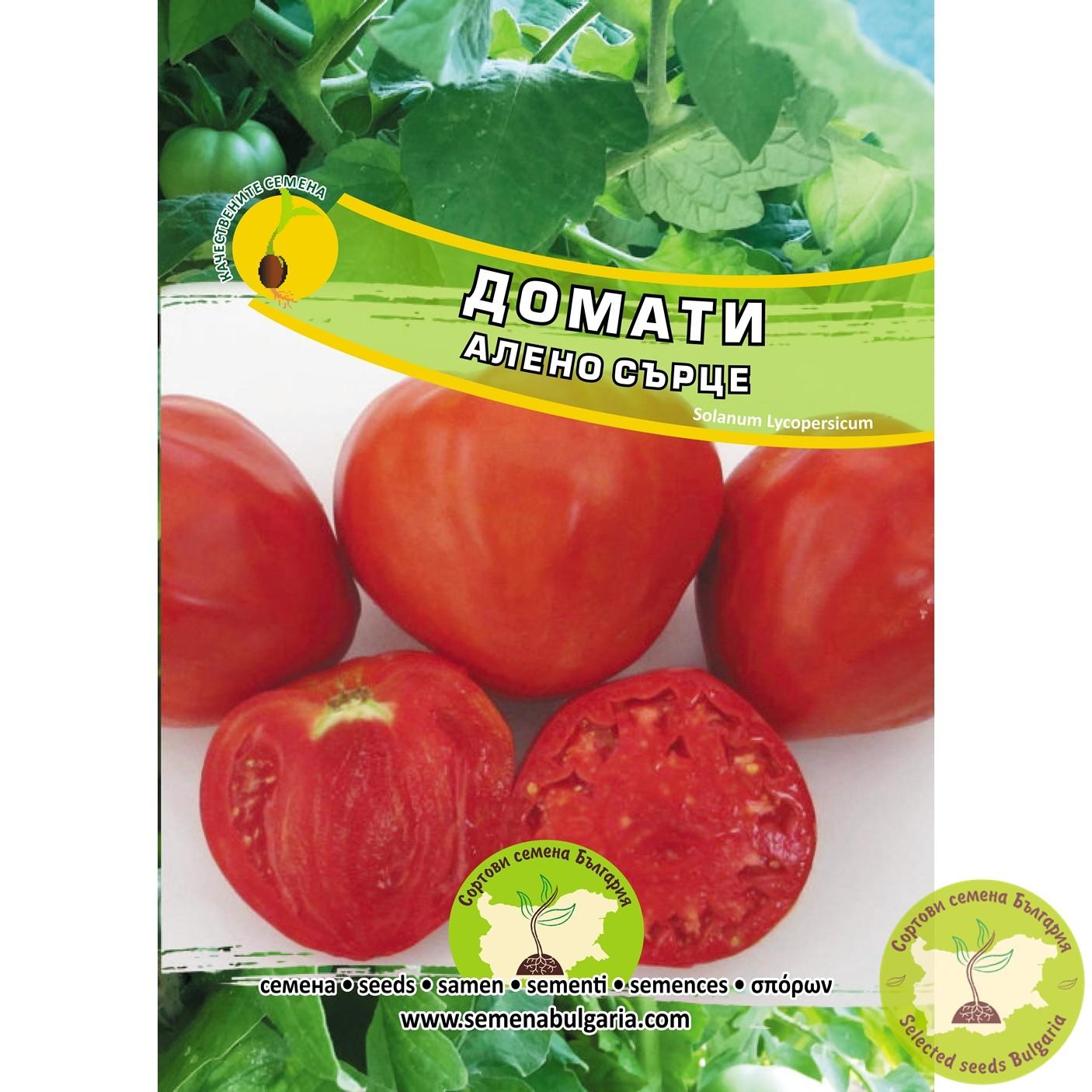 Семена домати Алено сърце