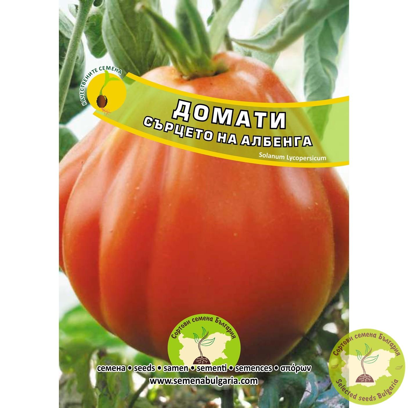 Семена домати Сърцето на Албенга