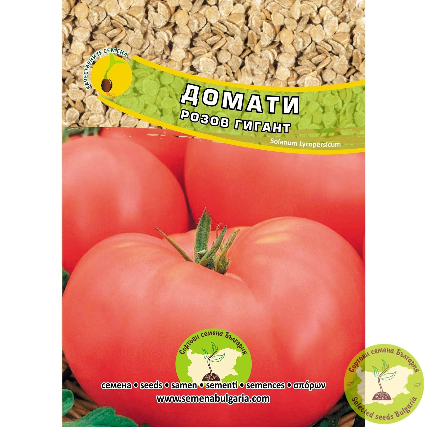 Семена домати Розов гигант