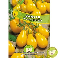 сортови семена жълта круша