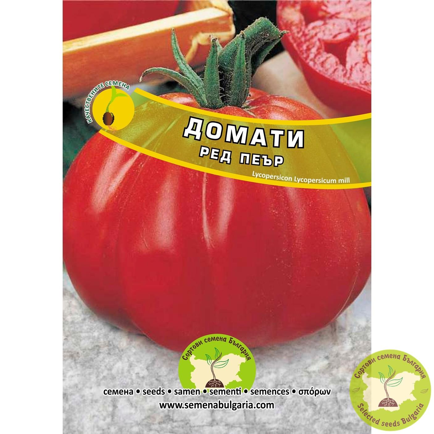 семена домати ред пеър