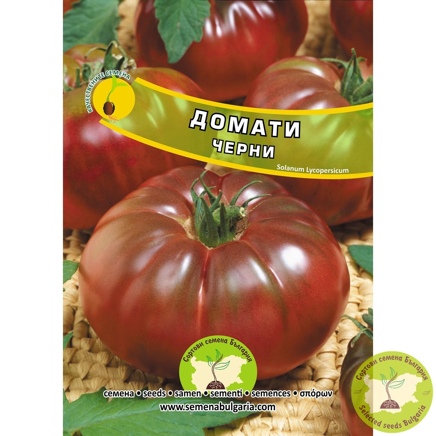 Семена домати Черни