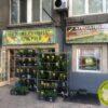 Семена Пловдив
