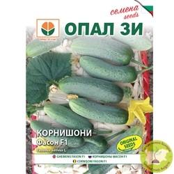 семена корнишони фасон f1
