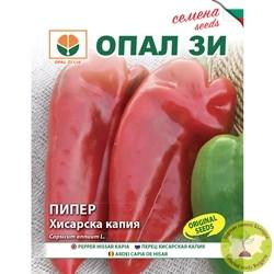 семена пипер хисарска капия