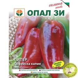 семена пипер софийска капия