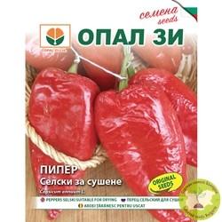 семена пипер за сушене