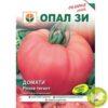 Семена домати BG Розов Гигант