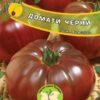 семена домати черни от крим