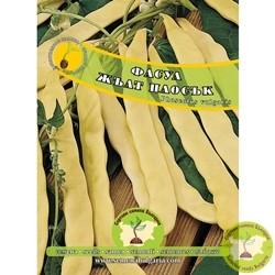 семена фасул жълт плосък капитано