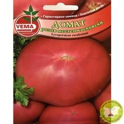семена домати розов хасковски