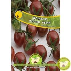 семена домати черно чери