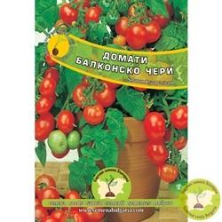 семена домати балконско чери